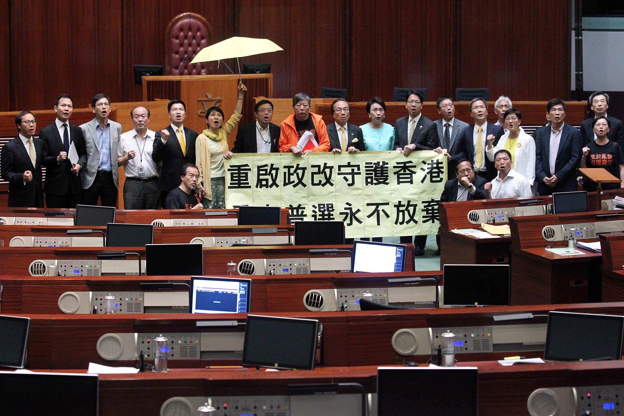 2015年6月18日,立法會表決《行政長官產生辦法決議案》期間,民主派議員持橫額抗議。