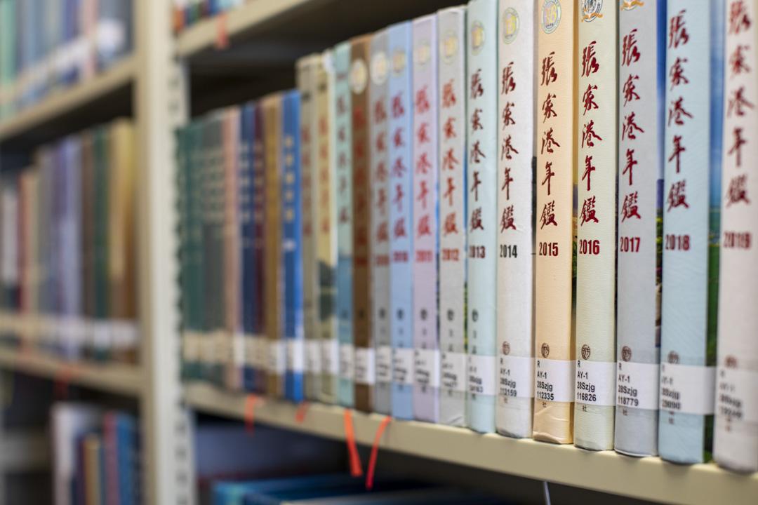 中國各地大小的年鑑。