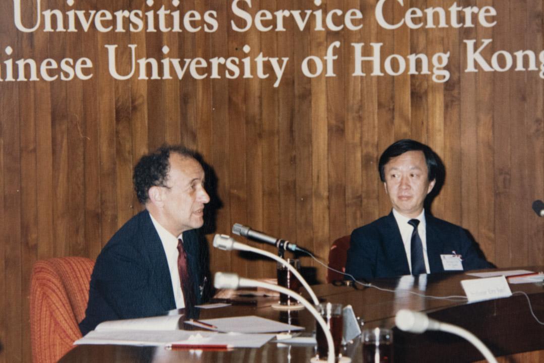 中國研究服務中心遷入中大開幕研討會上,傅高義及高錕。