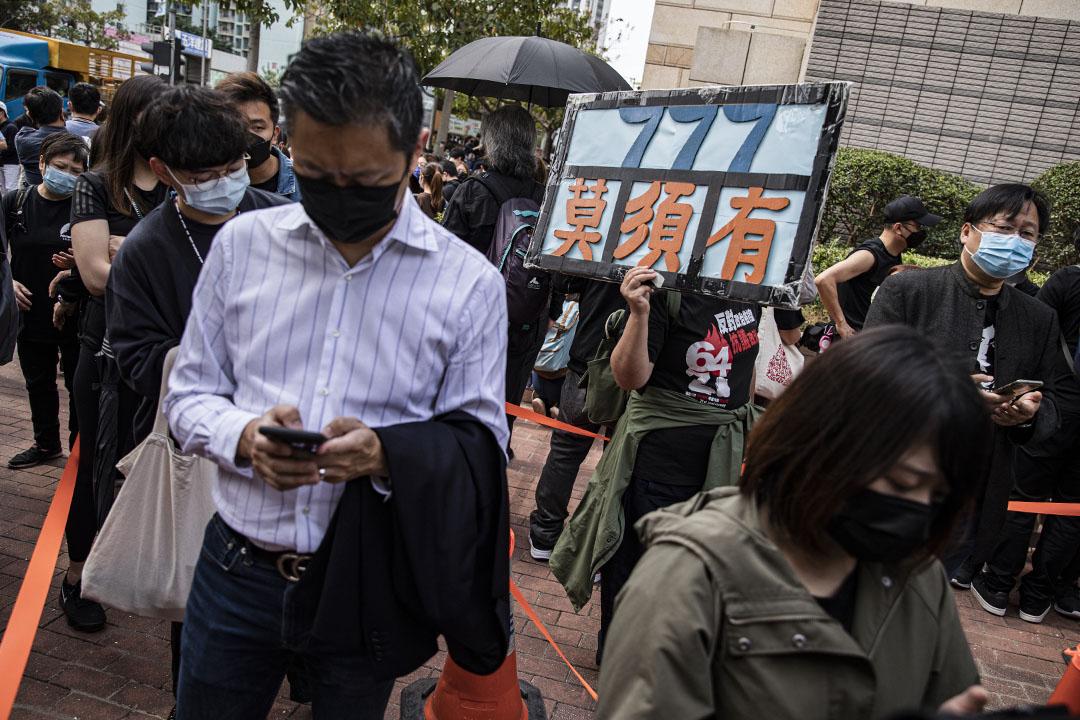 2021年3月1日大批市民於西九龍裁判法院等候進庭聽審。