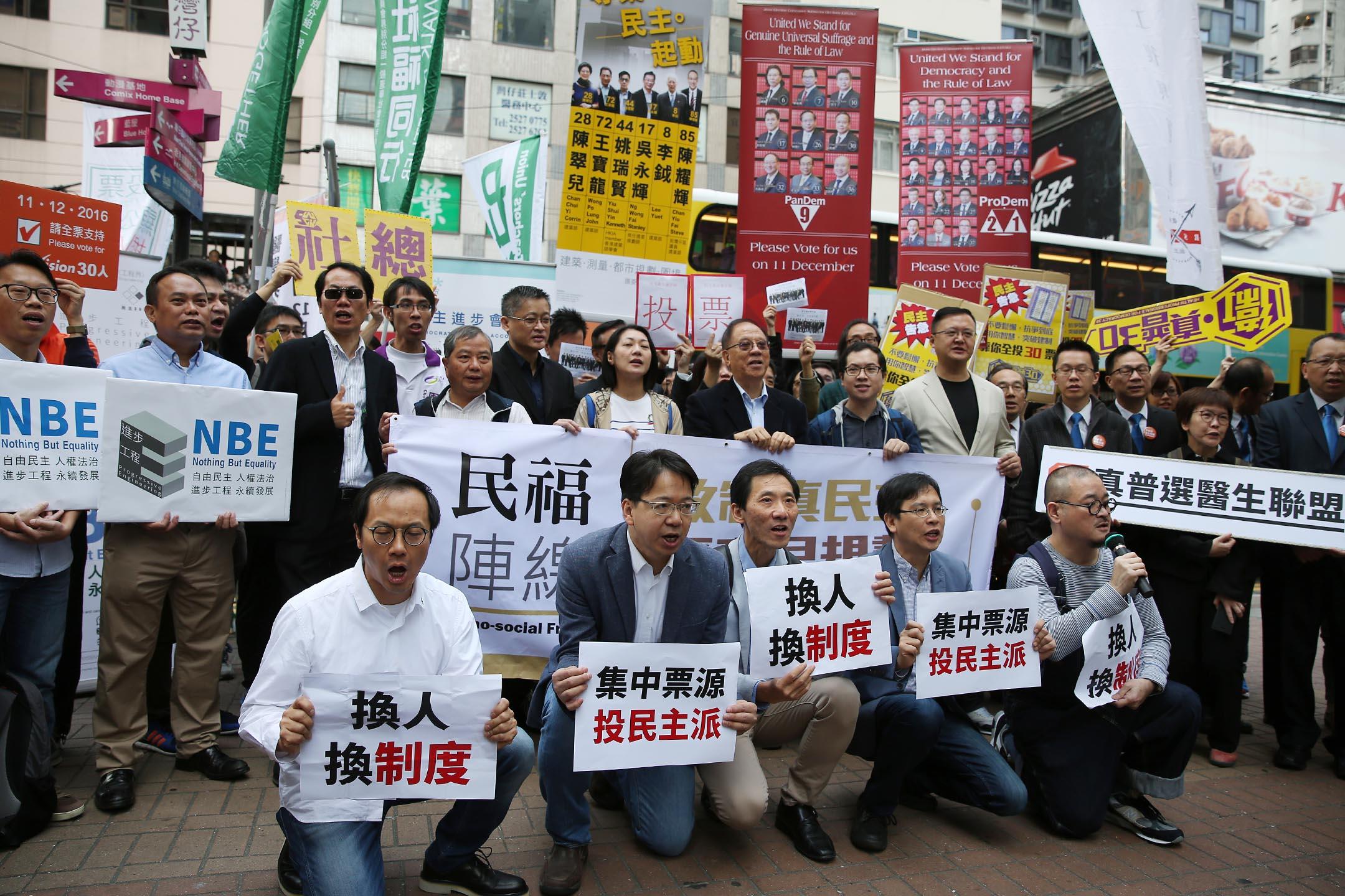 2016年12月11日,民主派參加選舉委員會的競選活動。