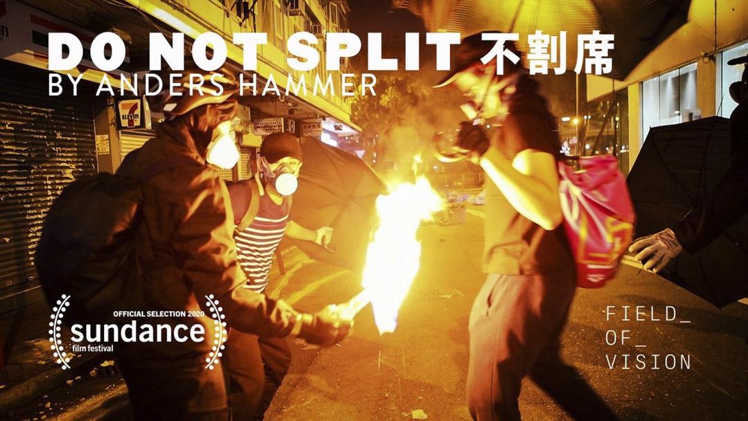 紀錄片《Do Not Split》(不割席)宣傳海報。