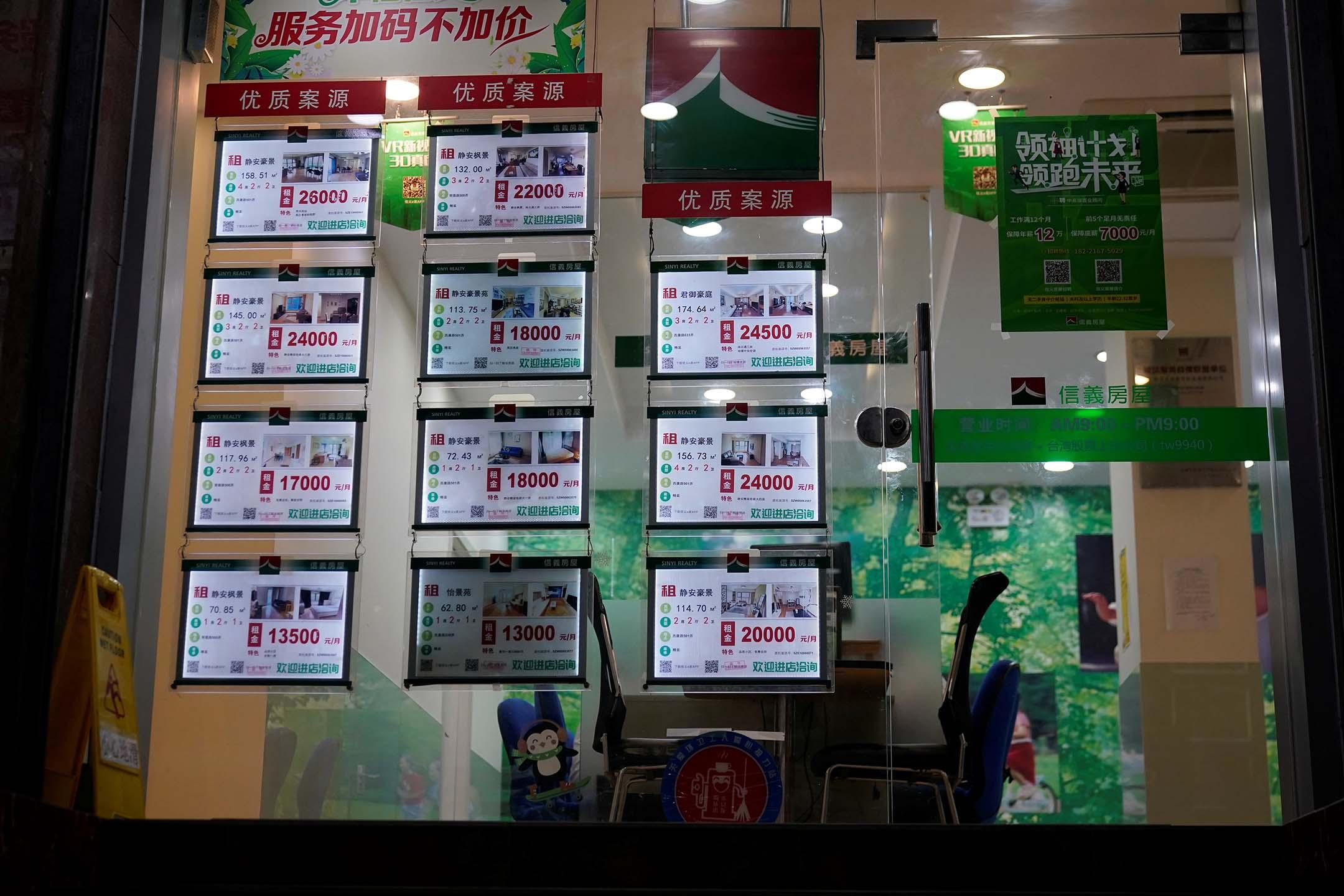 2020年8月11日中國上海,一個房地產經紀公司的櫥窗。