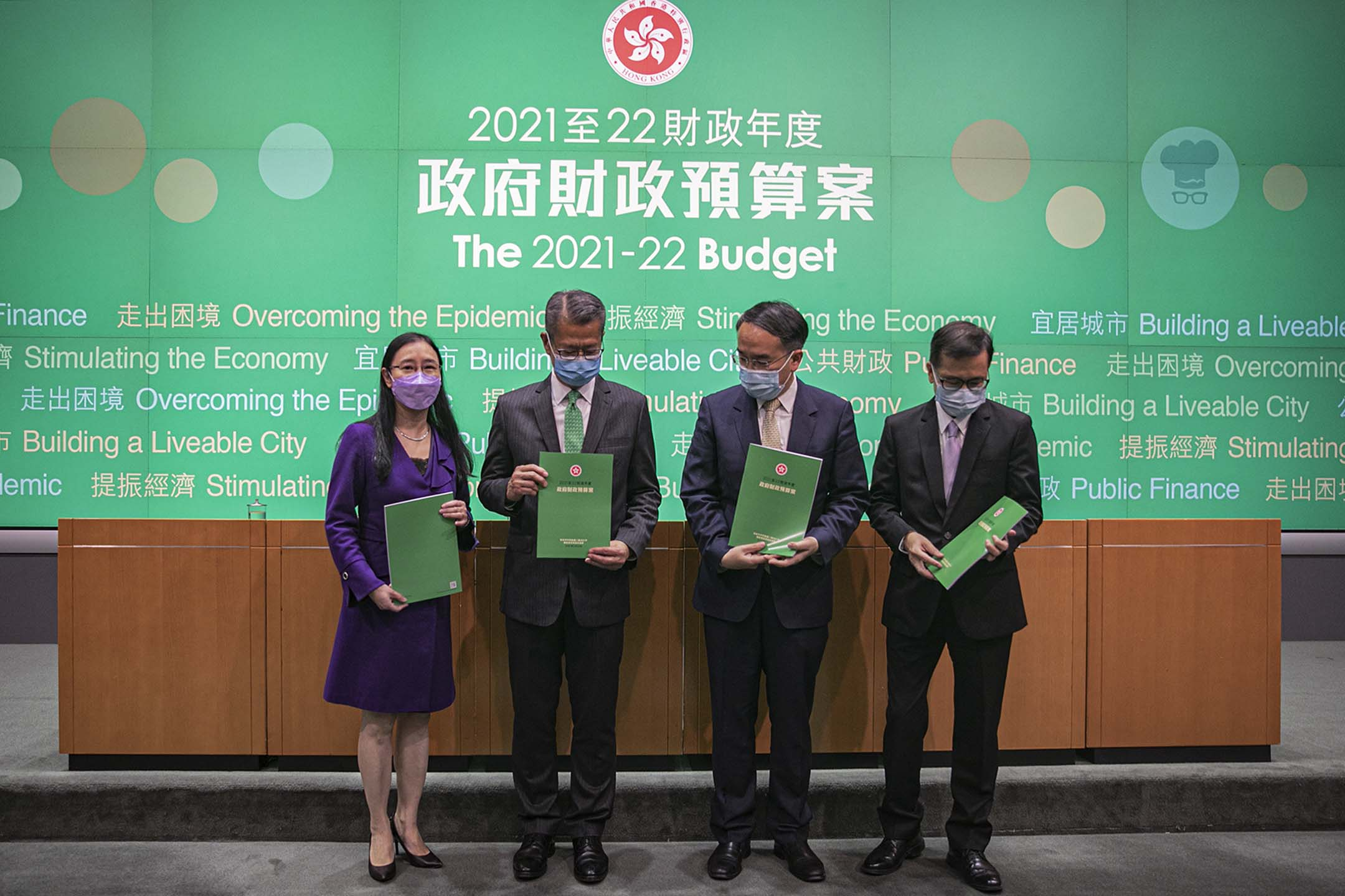 2021年2月24日香港,財政司長陳茂波(左二)在財政預算案記者會上。