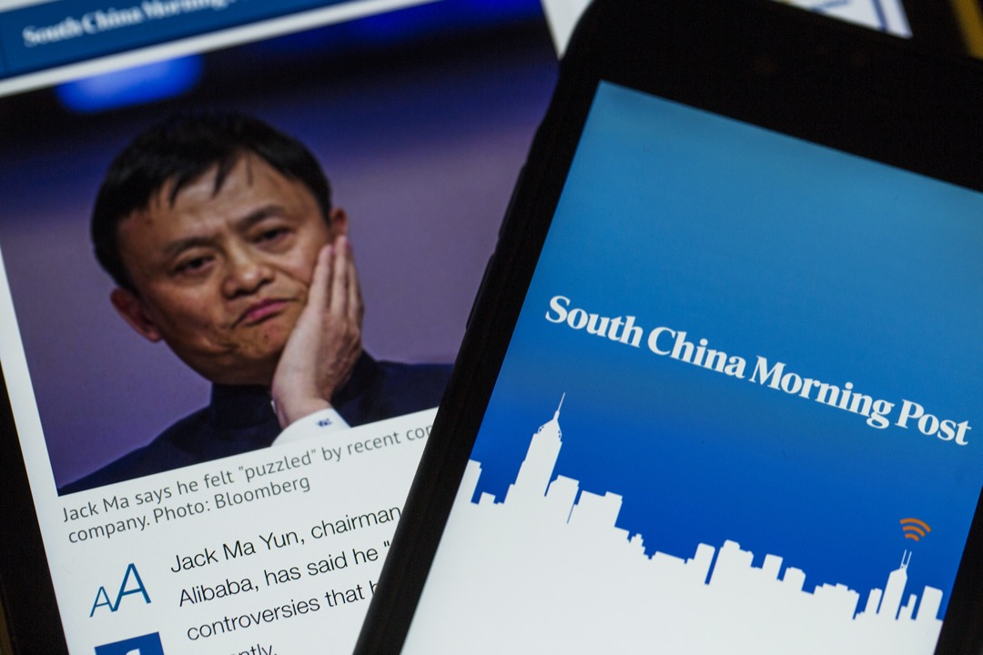 2015年12月11日,阿里巴巴集團宣布以20.606億港元收購《南華早報》。 攝:Justin Chin/Bloomberg via Getty Images