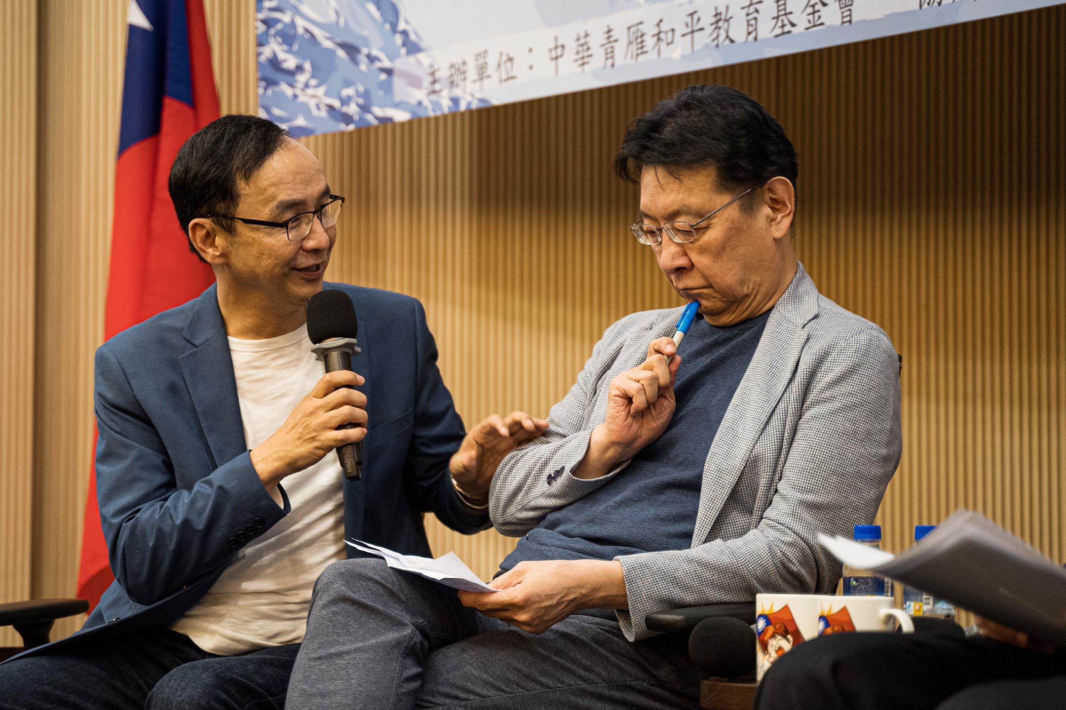 朱立倫(左)和趙少康。