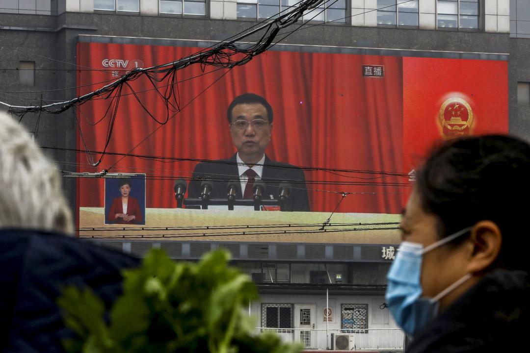 2021年3月5日,國務院總理李克強在全國人開幕式上發表2021年政府工作報告。 攝:Tingshu Wang/Reuters/達志影像