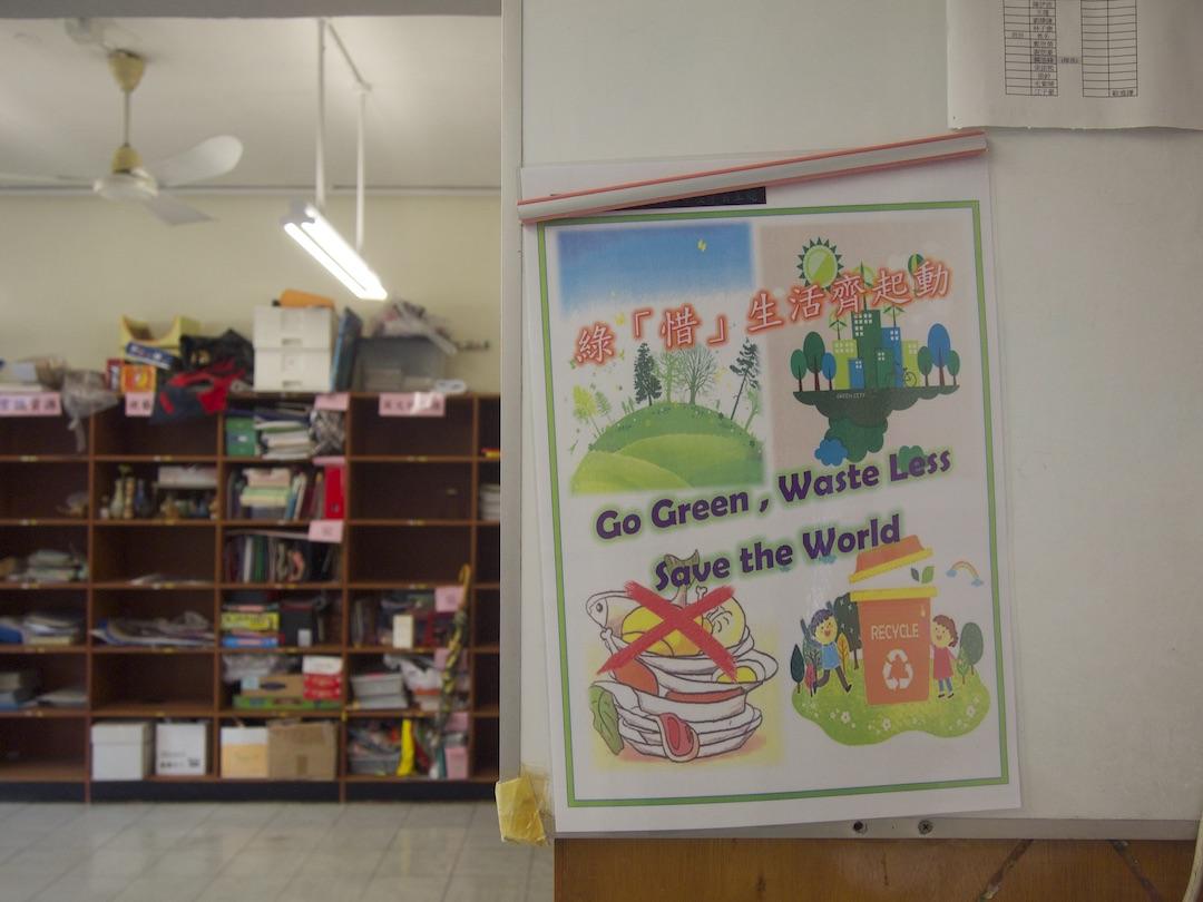 校園內有各式提示教小朋友愛護環境。 圖:魚厥