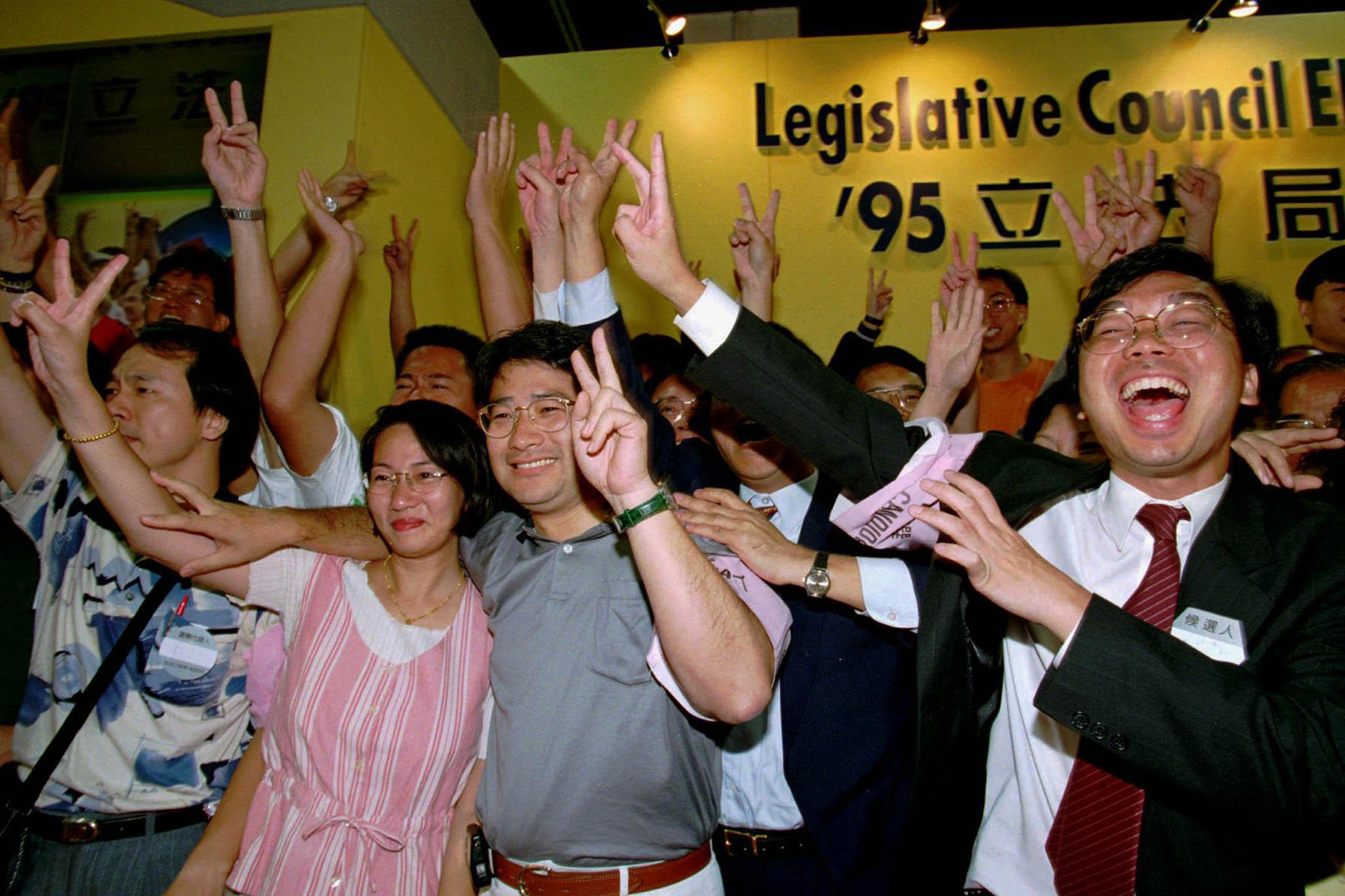 1995年9月17日,民主黨成員和支持者慶祝在回歸前最後一次立法局選舉中大勝。