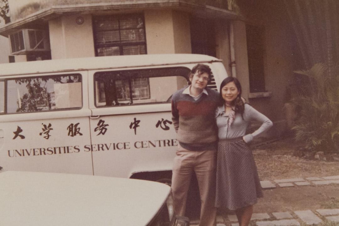 1981年,亞皆老街155號,大學服務中心。