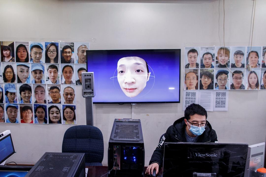 北京一家研發人臉識別系統的公司。