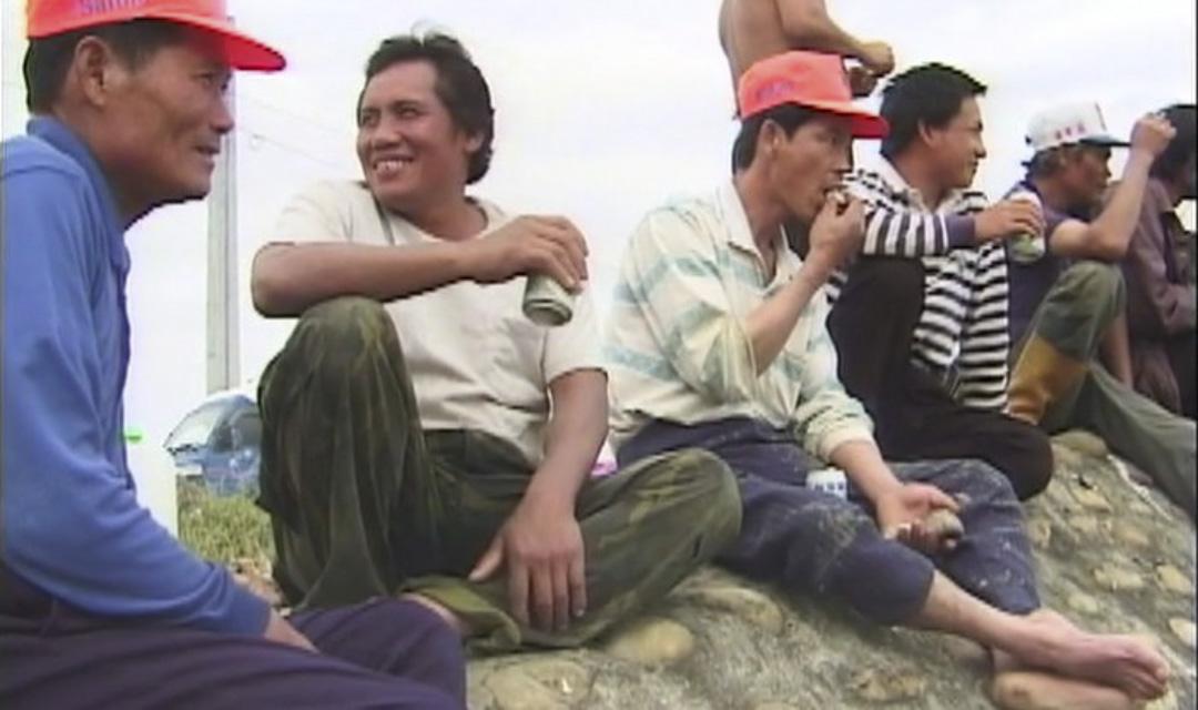 《新樂園》(1999)。