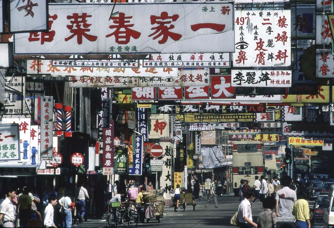 香港的八十年代,交通繁忙的街道上掛滿了中文招牌。 攝:Nik Wheeler/Corbis via Getty Images