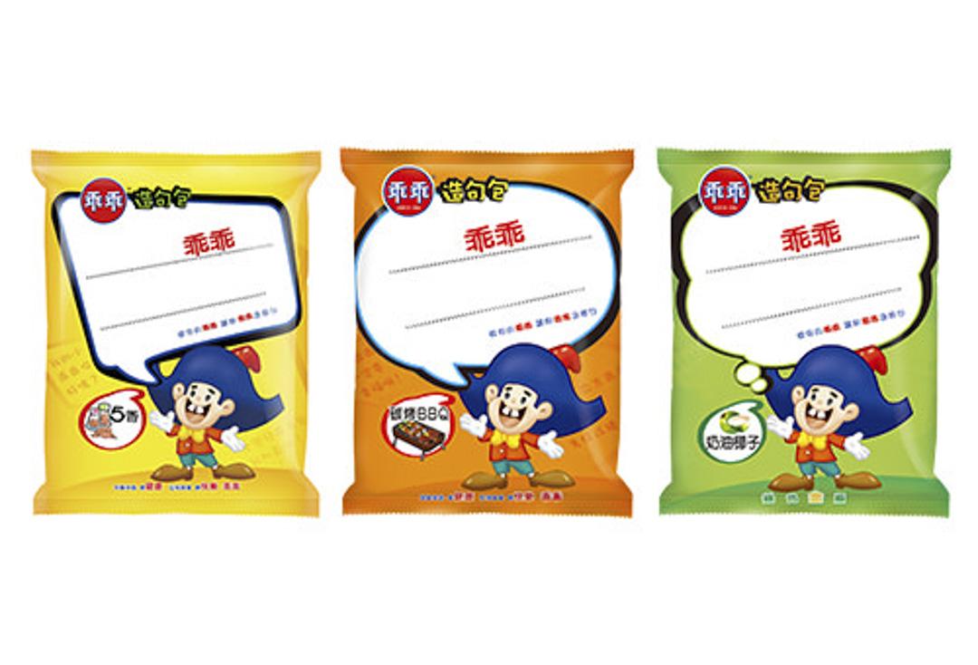 台灣職場流行的一種「乖乖文化」,在機械設備旁擺放零食「乖乖」,擺放後能「讓設備乖乖運作」。 網上圖片