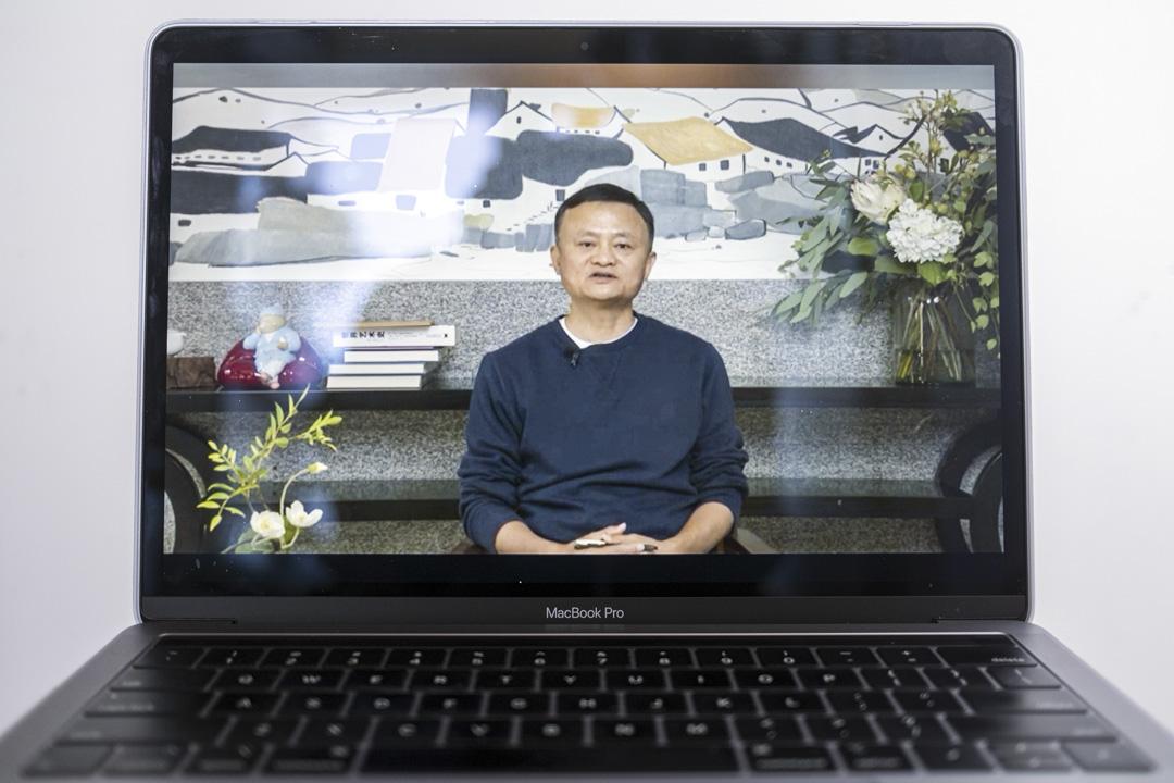 2021年1月20日,阿里巴巴創始人馬雲以影片的方式參加鄉村教師獎頒獎典禮。