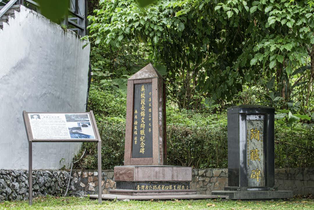 2021年4月3日,太魯閣號出軌事故現場附近,一個當地的工程人員殉職紀念碑。