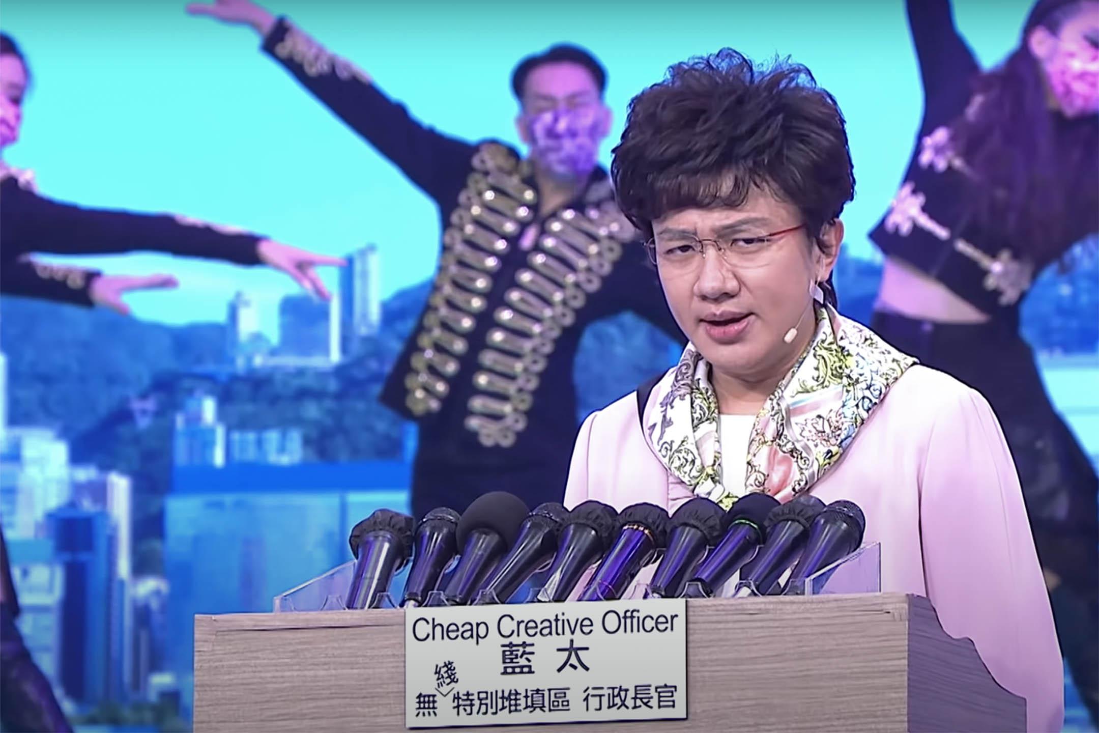 無綫電視節目《開心大綜藝》。 圖:影片截圖