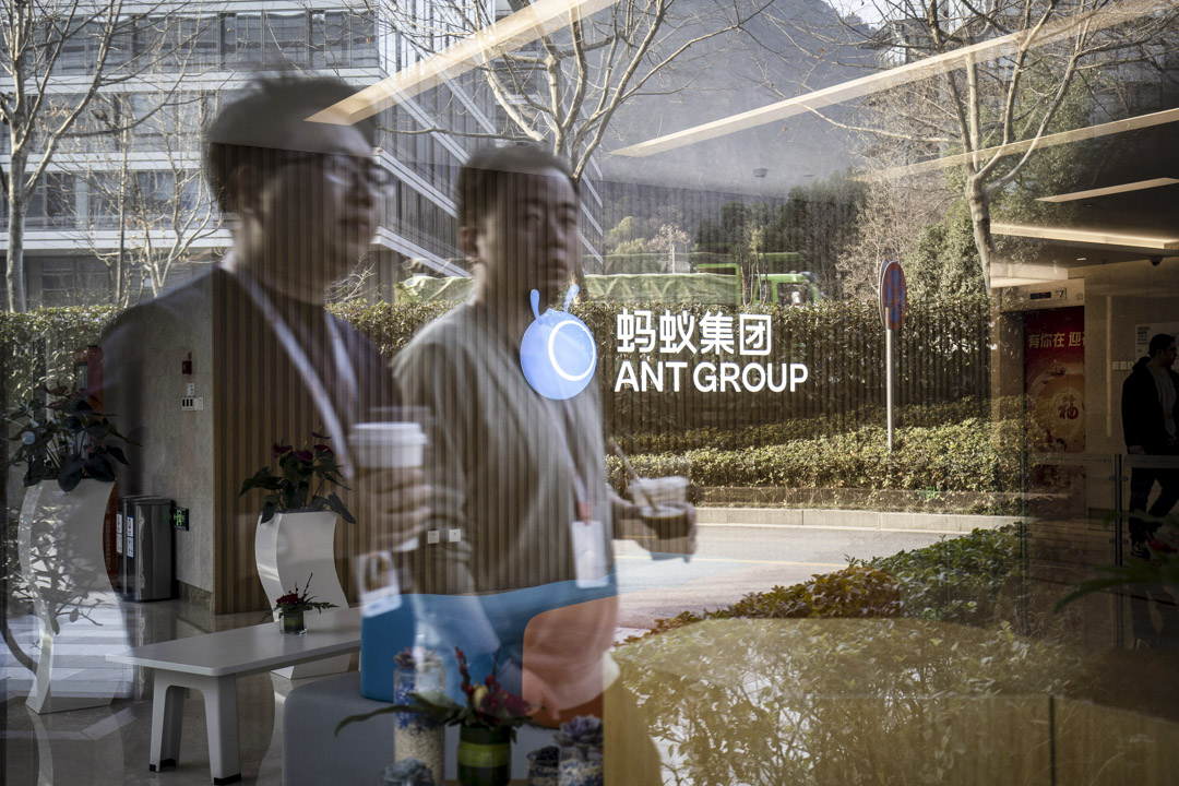2021年1月20日,杭州的螞蟻集團。 攝:Qilai Shen/Bloomberg via Getty Images