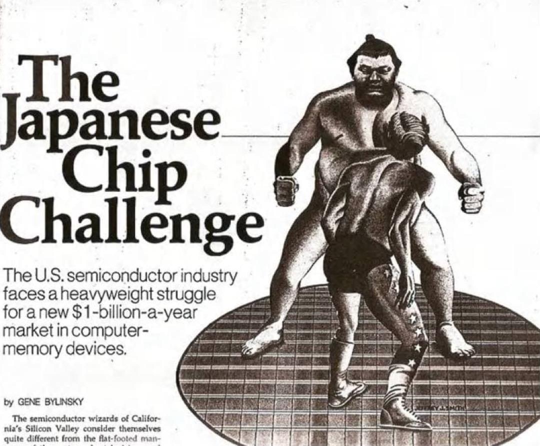 《財富》雜誌題為《日本半導體的威脅》的文章插畫。