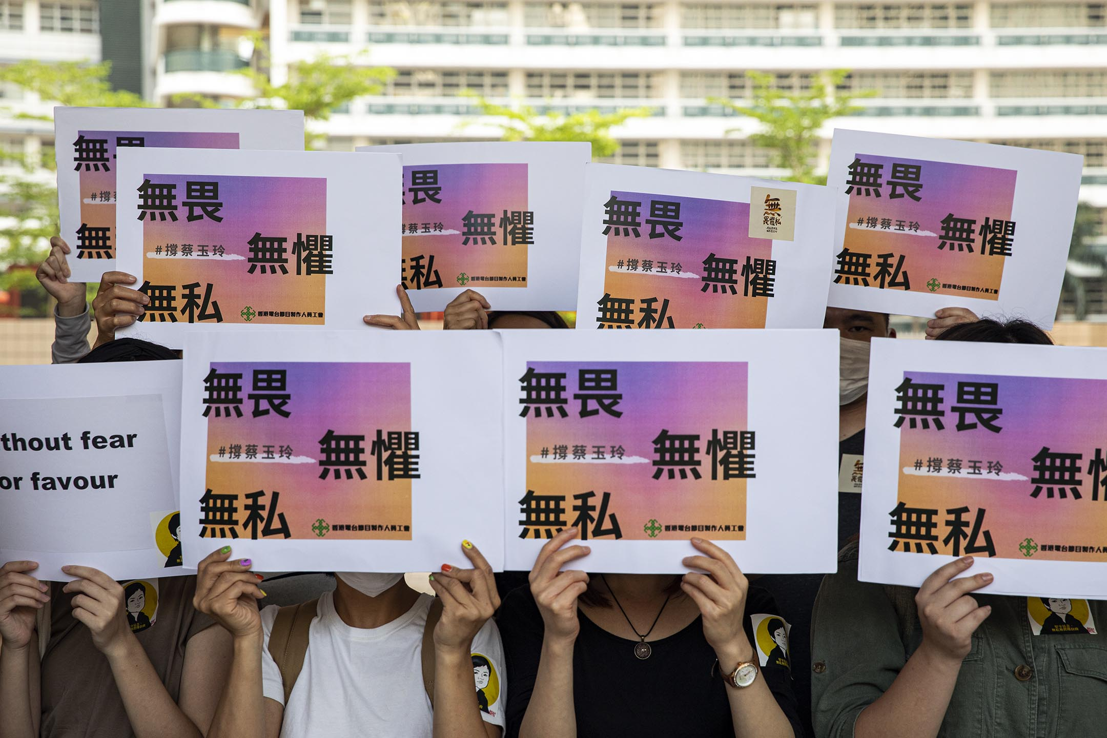 2021年4月22日西九龍裁判法院,蔡玉玲的支持者在庭外舉起標語牌聲援。