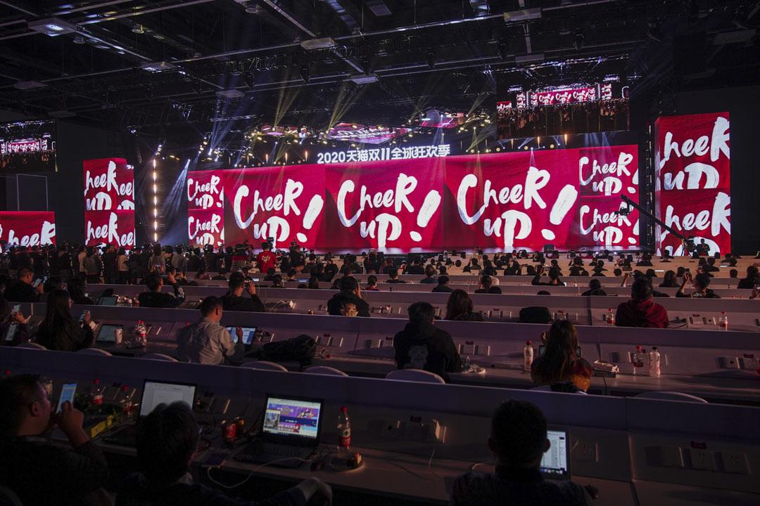 2020年11月11日,杭州舉行的阿里巴巴年度雙11在線購物盛會。