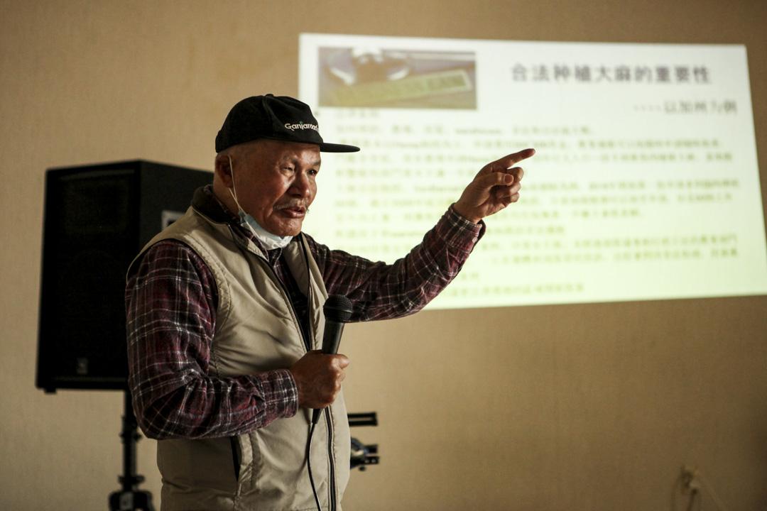 林瑞煜在洛杉磯為華人投資者舉辦大麻投資招商會,他向聽眾保證,「你們只要把錢給我們就好,我們的專業團隊會照顧好一切的。」