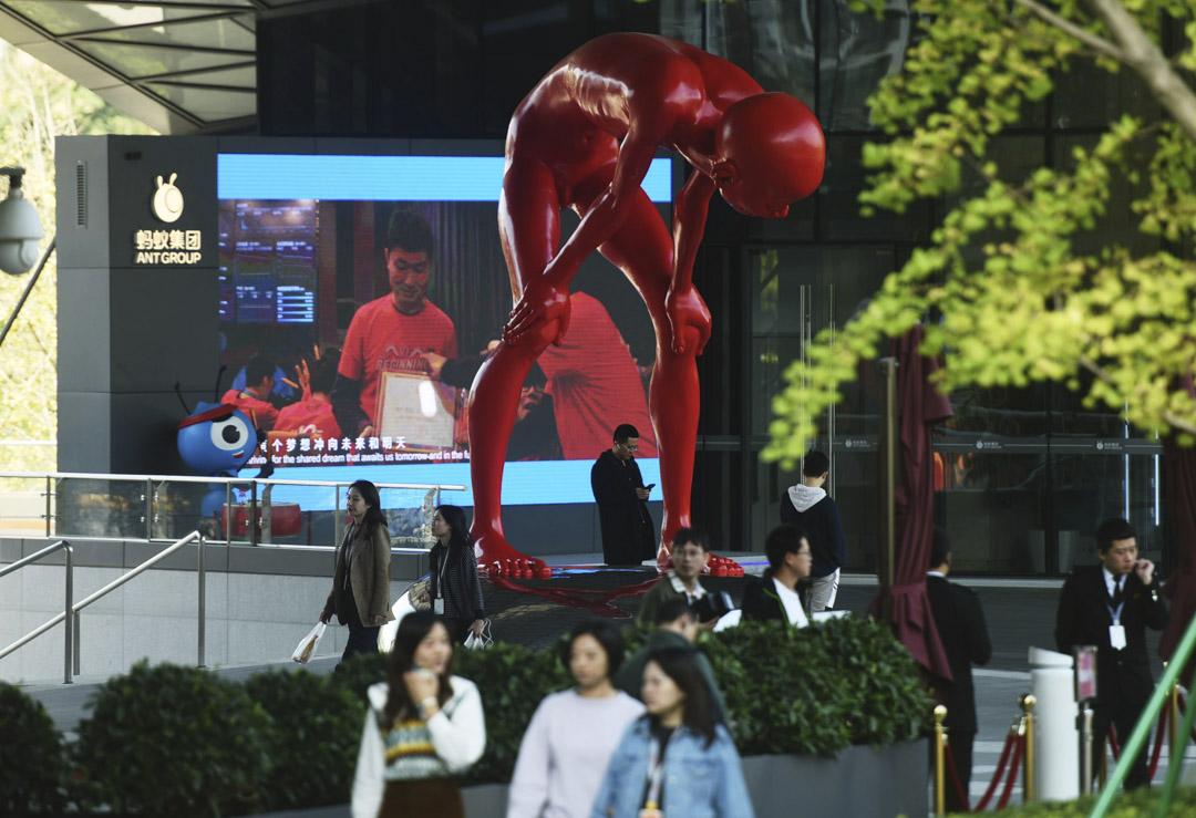 2020年11月4日,人們走在位於浙江杭州市的螞蟻集團總部。