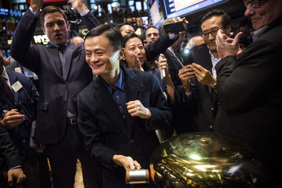 2014年9月19日,阿里巴巴於紐約證券交易所進行首次公開發行股票(IPO),集團創始人馬雲在場慶祝。