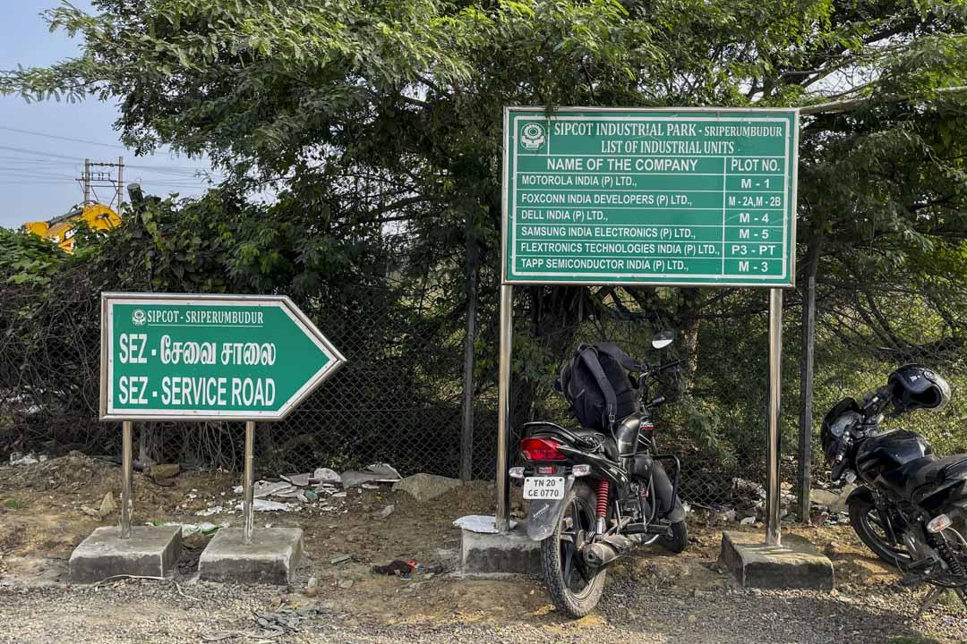 斯里佩魯姆布杜爾經濟特區的名牌。