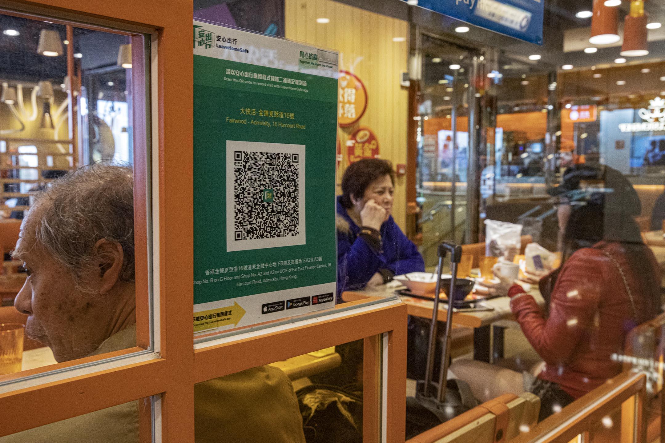 2021年2月19日香港,一間快餐店外貼上安心出行的二維碼。 攝:陳焯煇/端傳媒