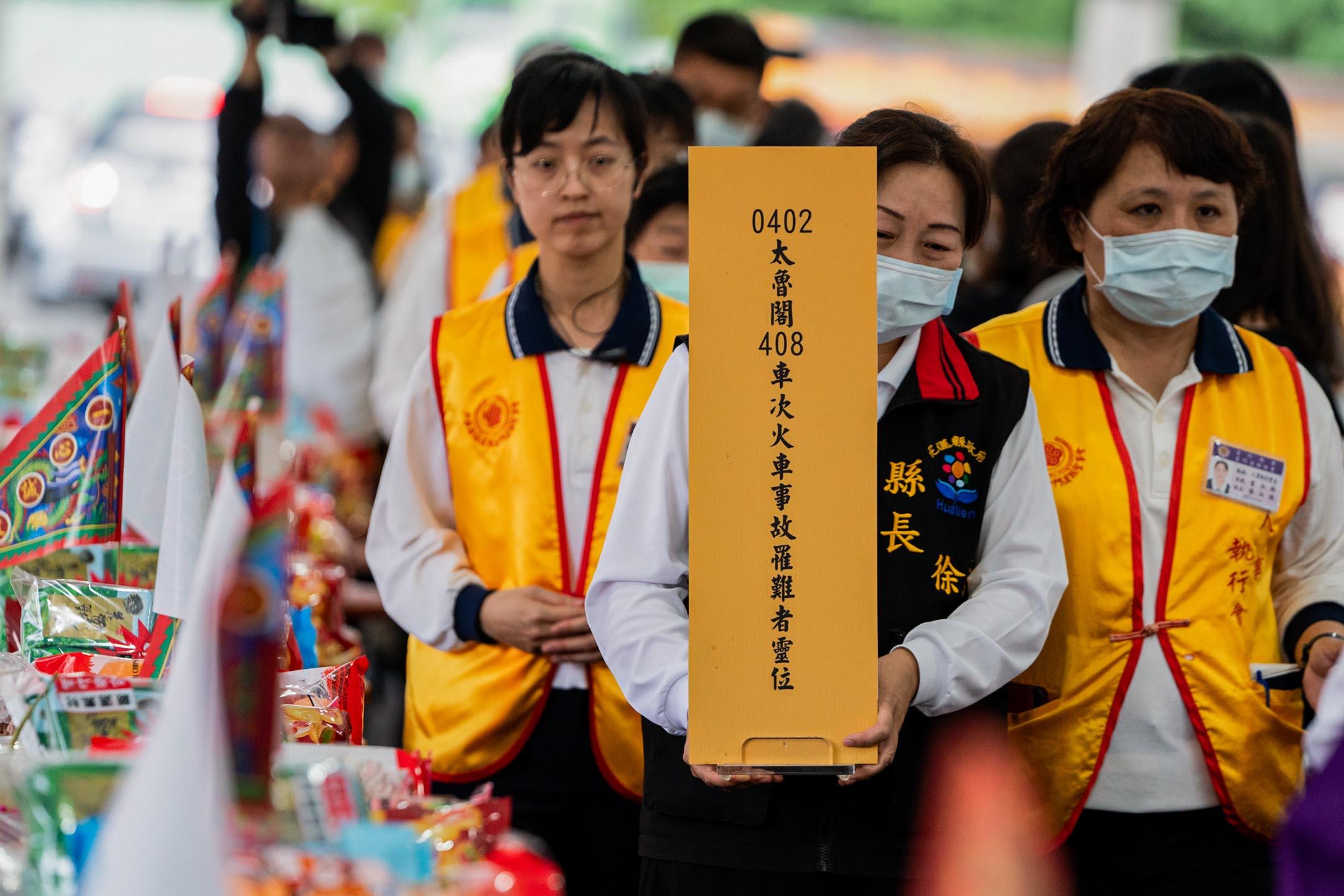2021年4月8日花蓮,花蓮縣長徐榛蔚出席法會。
