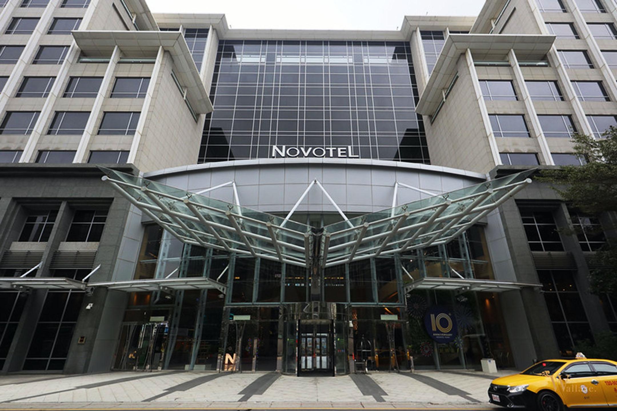 諾富特華航桃園機場飯店。