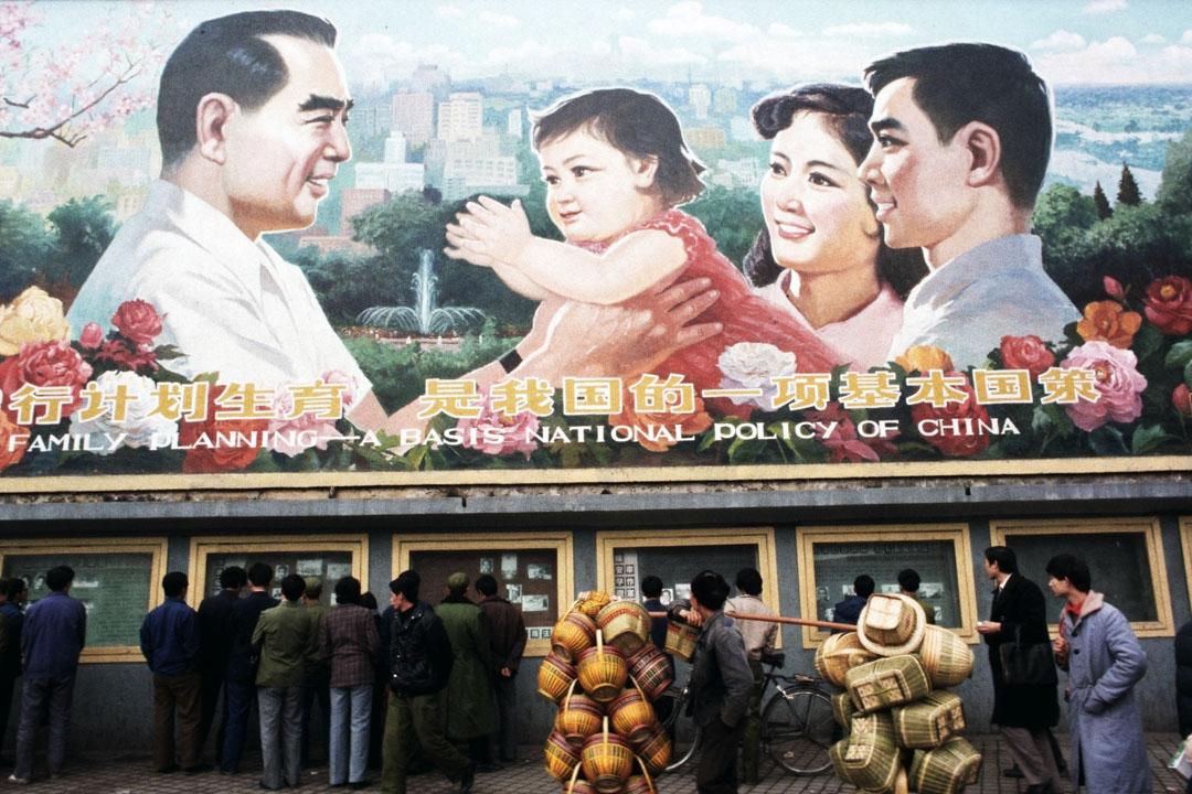 1985年4月1日,一個巨大的宣揚中國一孩政策廣告牌。