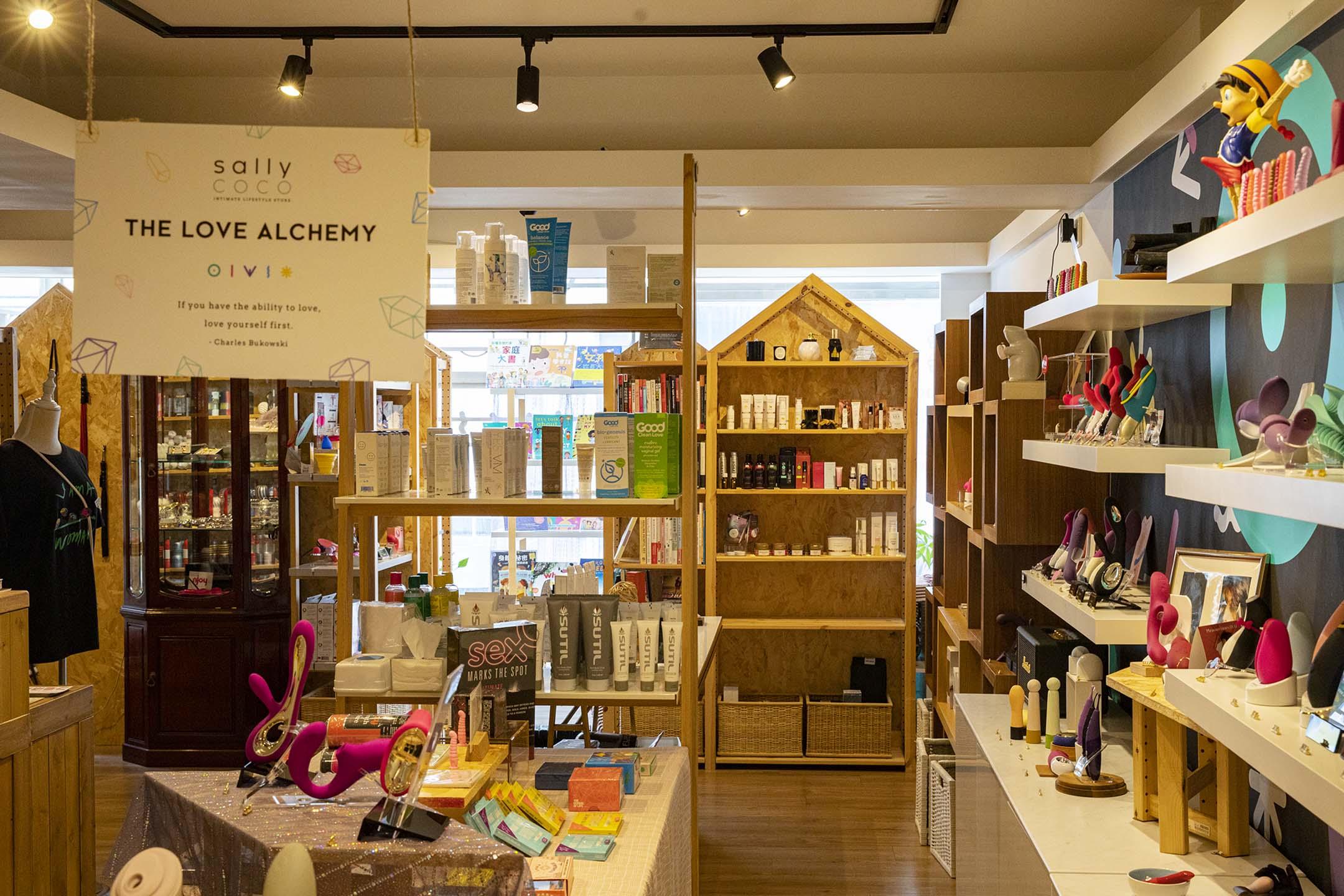 香港性用品連鎖品牌Sally Coco的店舖。