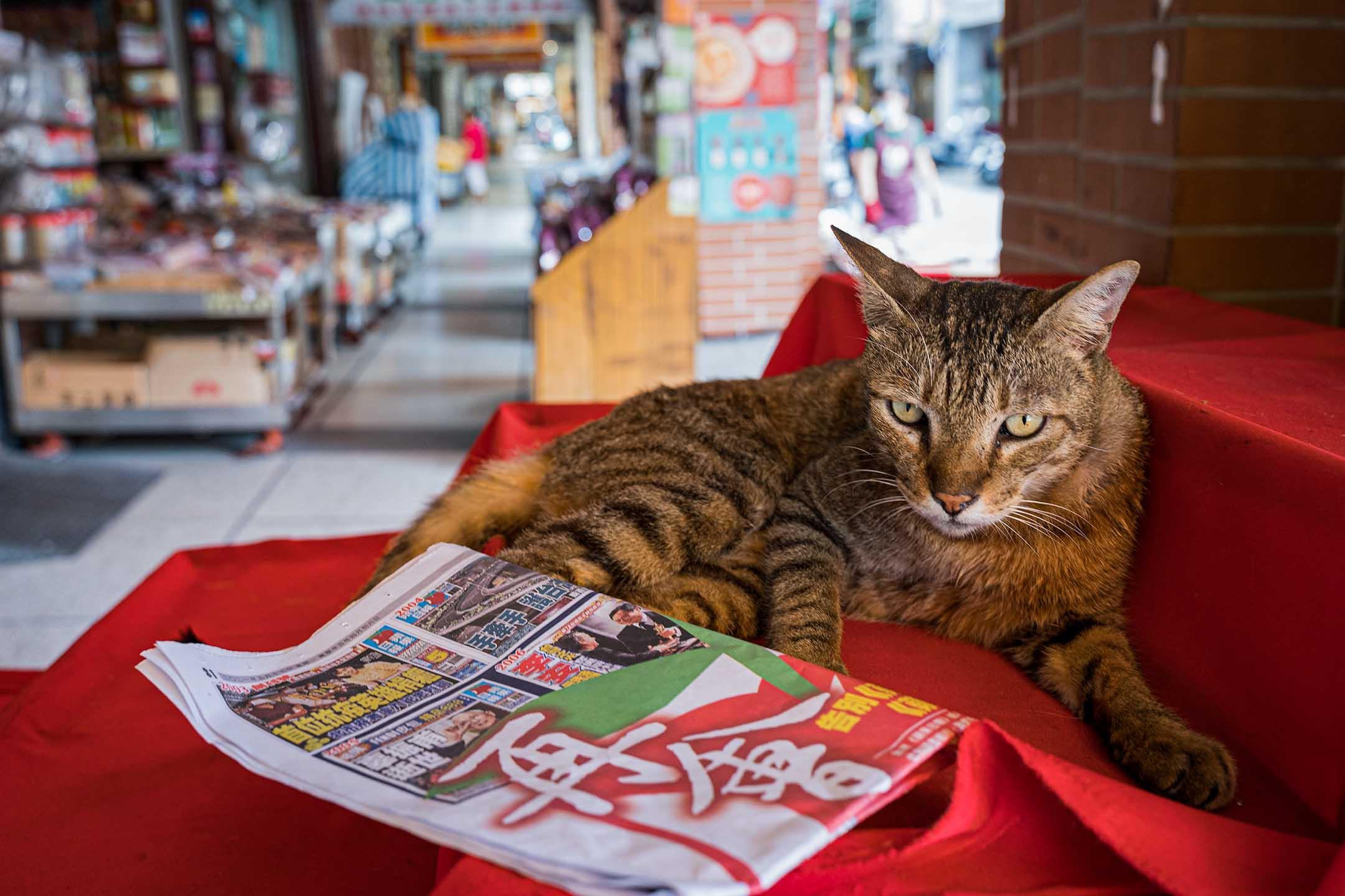 2021年5月17日在台北,最後一天的紙本蘋果日報。