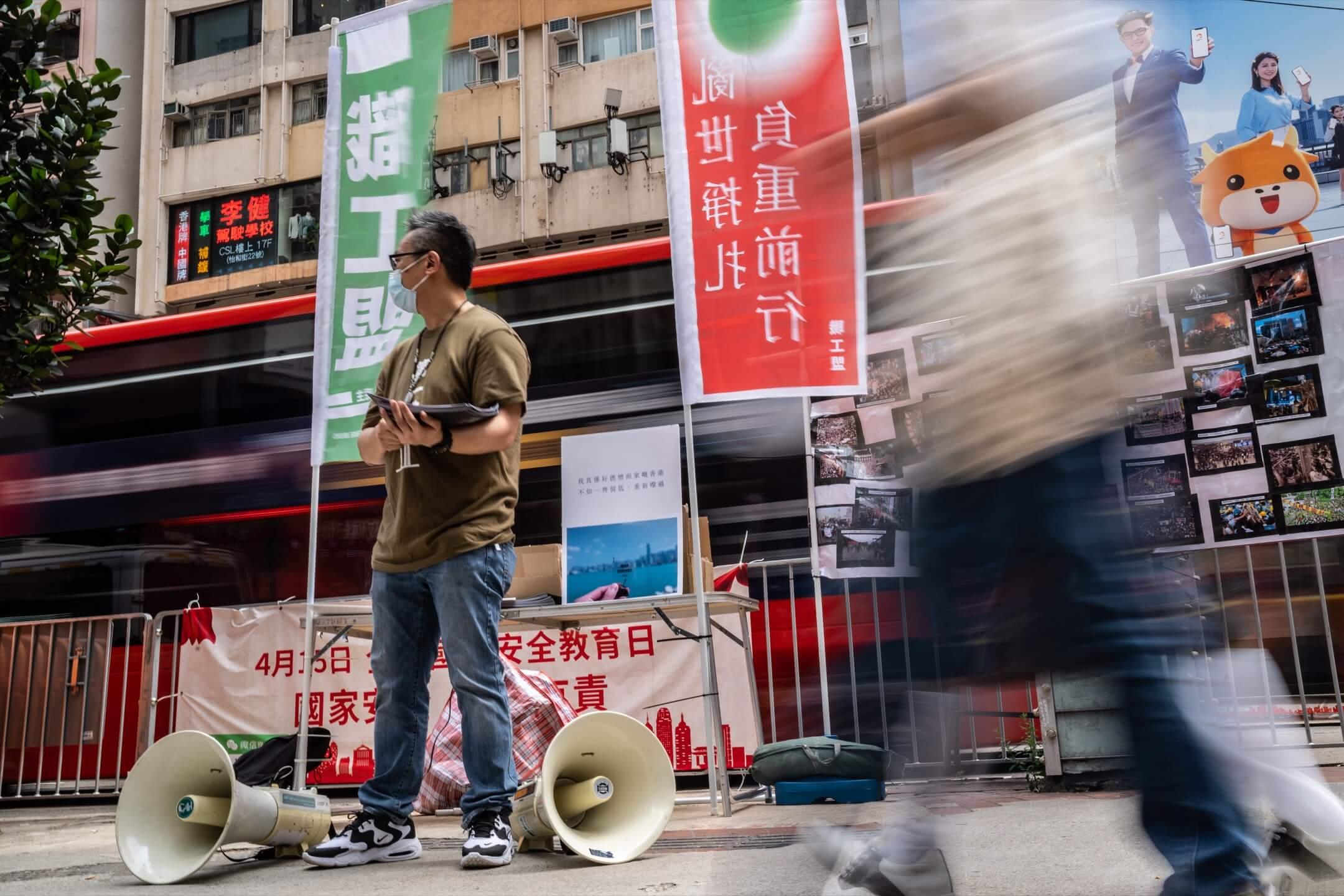 2021年5月1日,勞動節,職工盟以「亂世掙扎,負重前行」為題,在銅鑼灣擺設街站派宣傳單張。 攝:Stanley Leung/端傳媒
