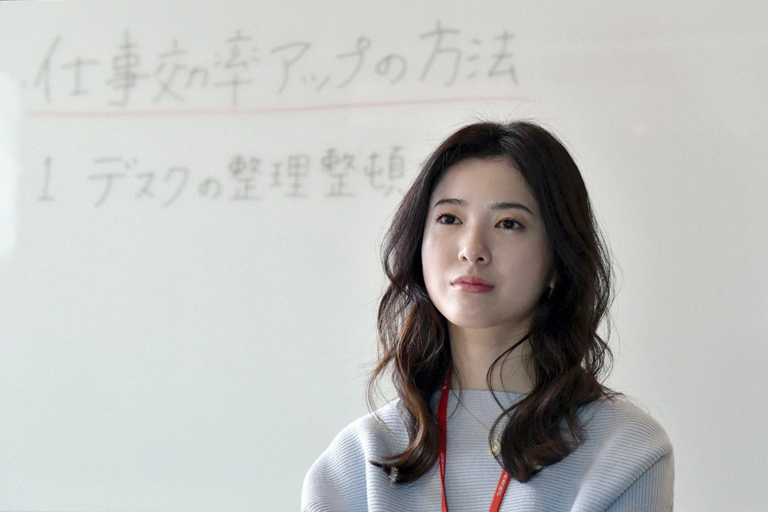 國產劇《我喜歡加班的理由》改編自日劇《我要準時下班》。 網上圖片