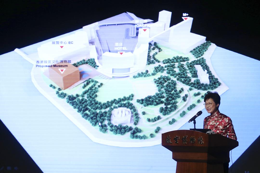 2016年12月23日,西九文化區管理局董事局主席林鄭月娥在西九文化區香港故宮博物院發展新聞發布會上致辭。