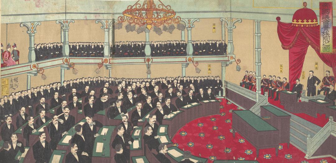 1890年,由由貴族院和眾議院組成的帝國議會,是日本最高立法機關。