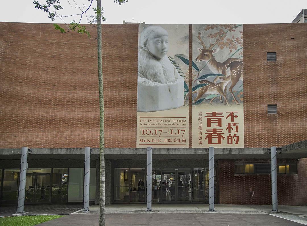 展期短短 3 個月的《不朽的青春》,為北師美術館帶來了 4.5 萬參觀人次,遠遠超過去 8 年所累積的參觀總數。