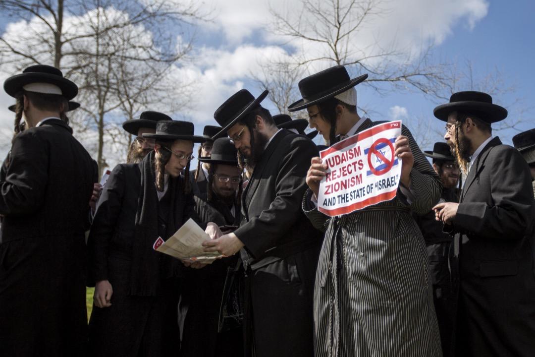 2015年3月,正統派猶太教徒在以色列總理內塔尼亞胡到訪美國之際,到美國駐耶路撒冷總領事館示威,反對猶太復國主義以及以色列作為國家的存在。