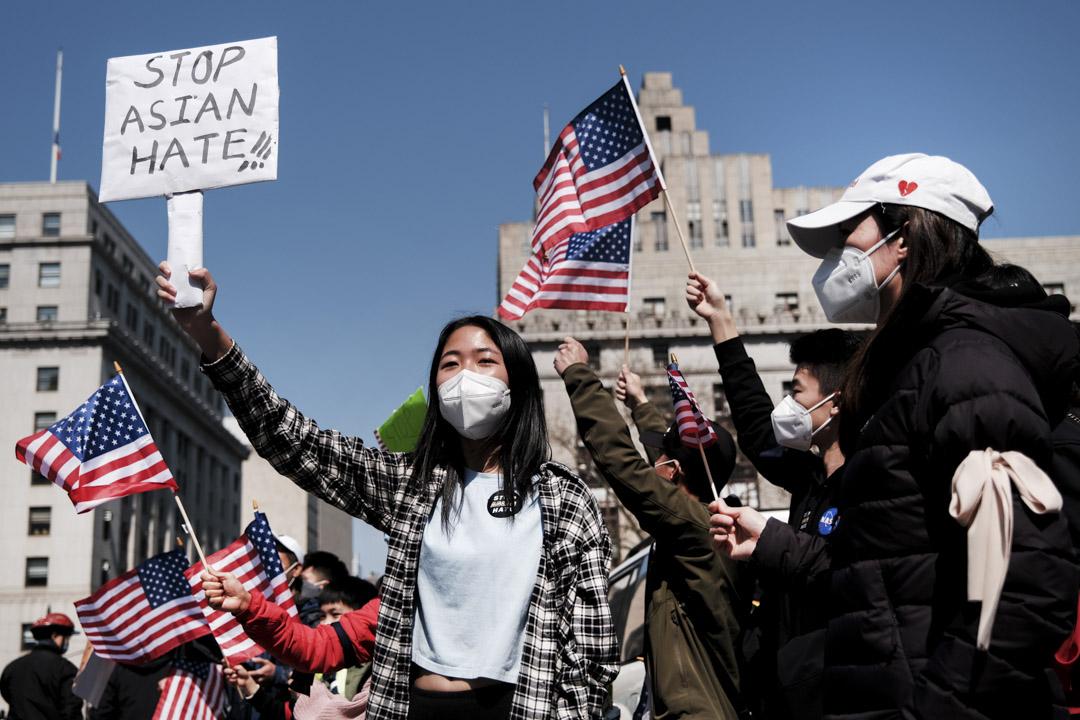 2021年4月4日,紐約舉行的一個反歧視亞洲人的抗議活動。
