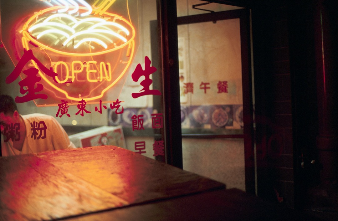 美國紐約唐人街的一家餐館。