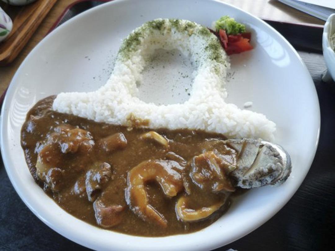 鮑魚咖哩飯。