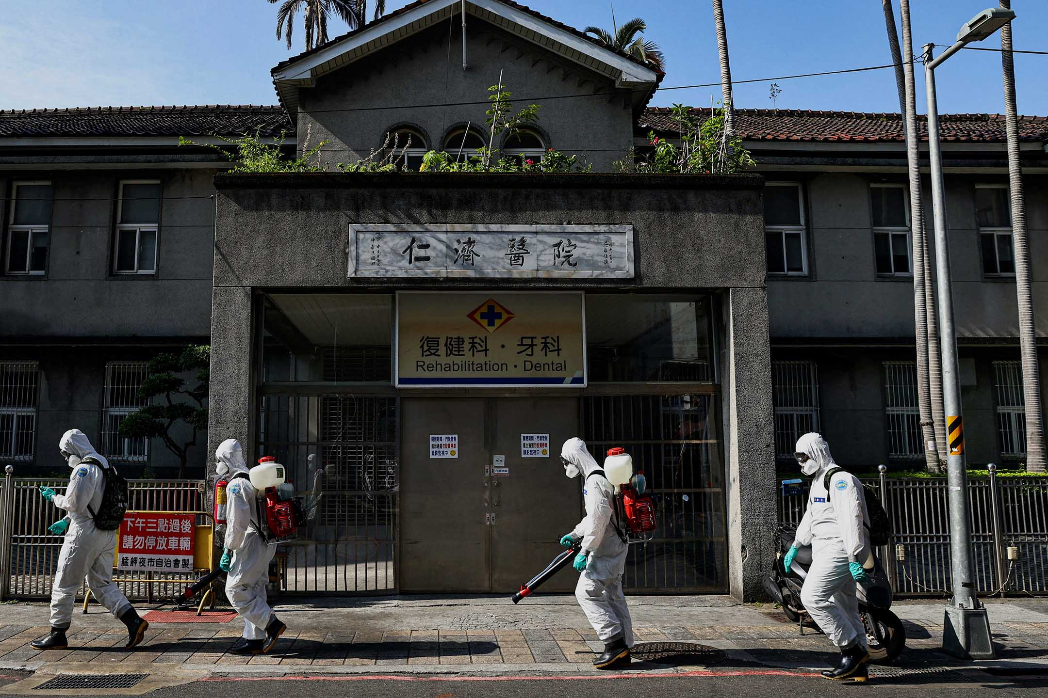 2021年5月16日,台北萬華區進行消毒。