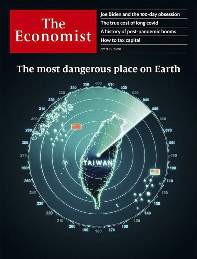 最新一期《經濟學人》的封面上寫上了六個英文字:The most dangerous place on Earth。