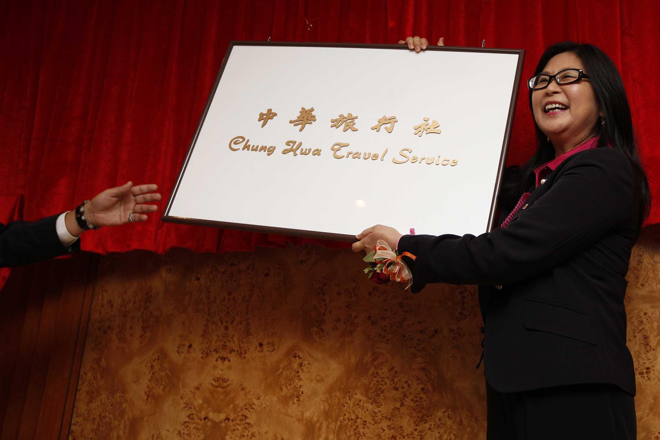 2011年7月20日香港,台灣時任陸委會主委賴幸媛為「台北經濟文化辦事處」揭幕時,更換「中華旅行社」牌子。