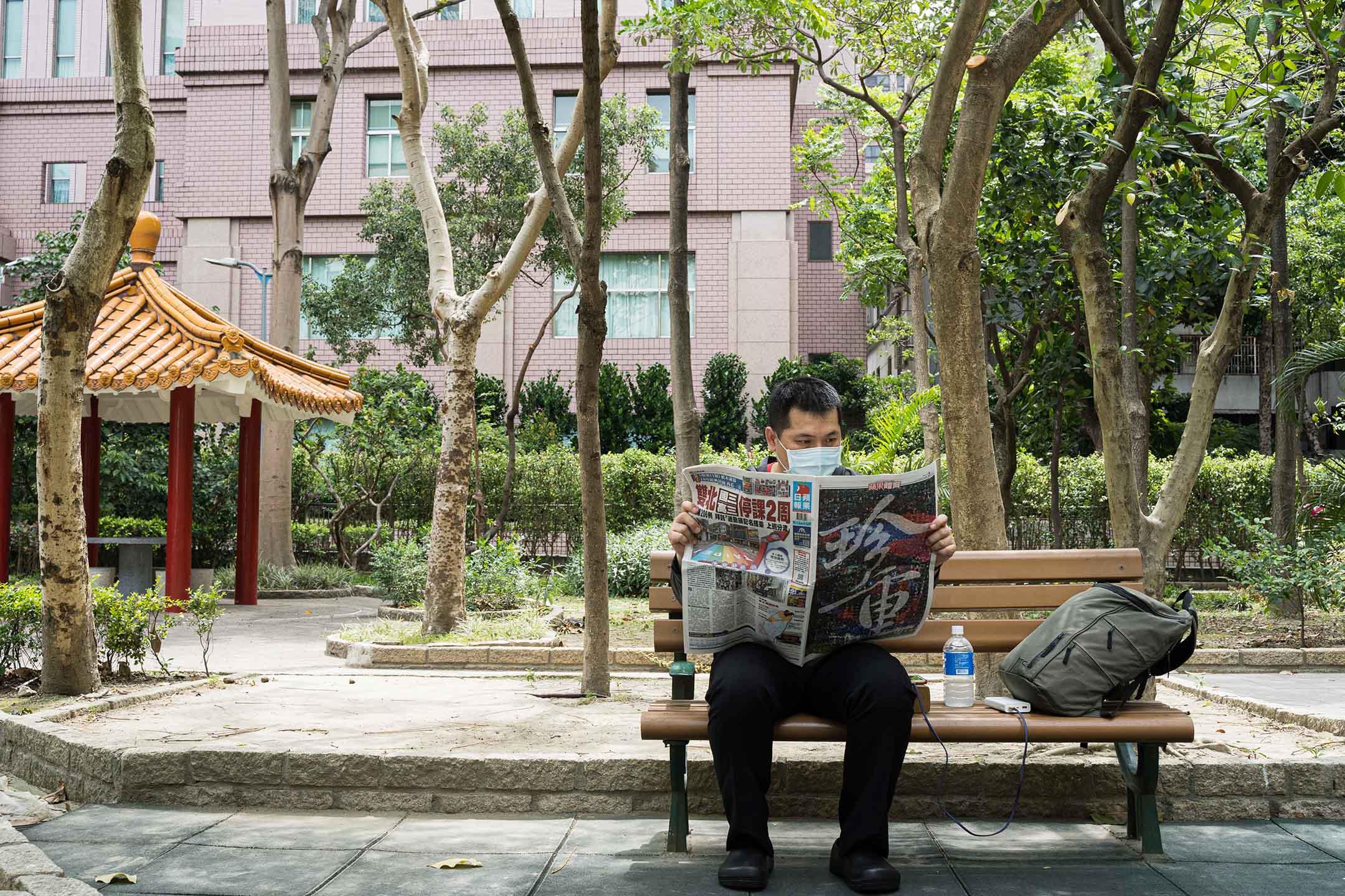 2021年5月17日台北,市民在公園內看蘋果日報。