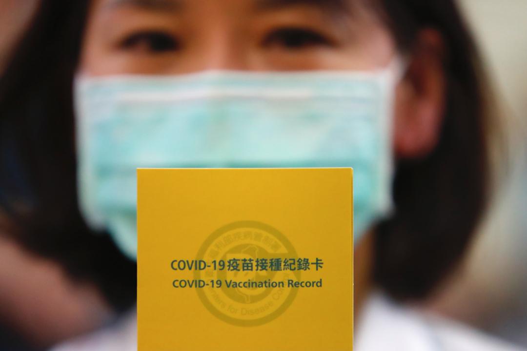 2021年3月22日,台灣的醫院醫務人員和護士在台灣開始接種阿斯利康新冠疫苗。