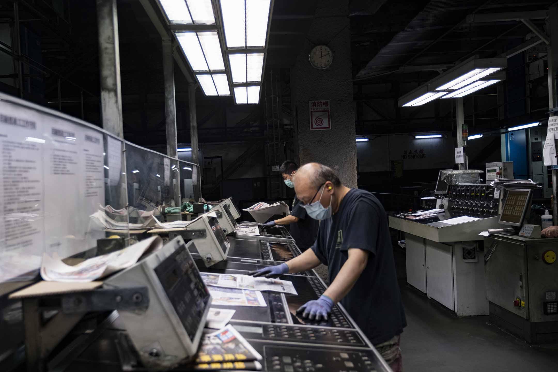 2021年6月18日將軍澳蘋果大廈,《蘋果日報》的廠房。